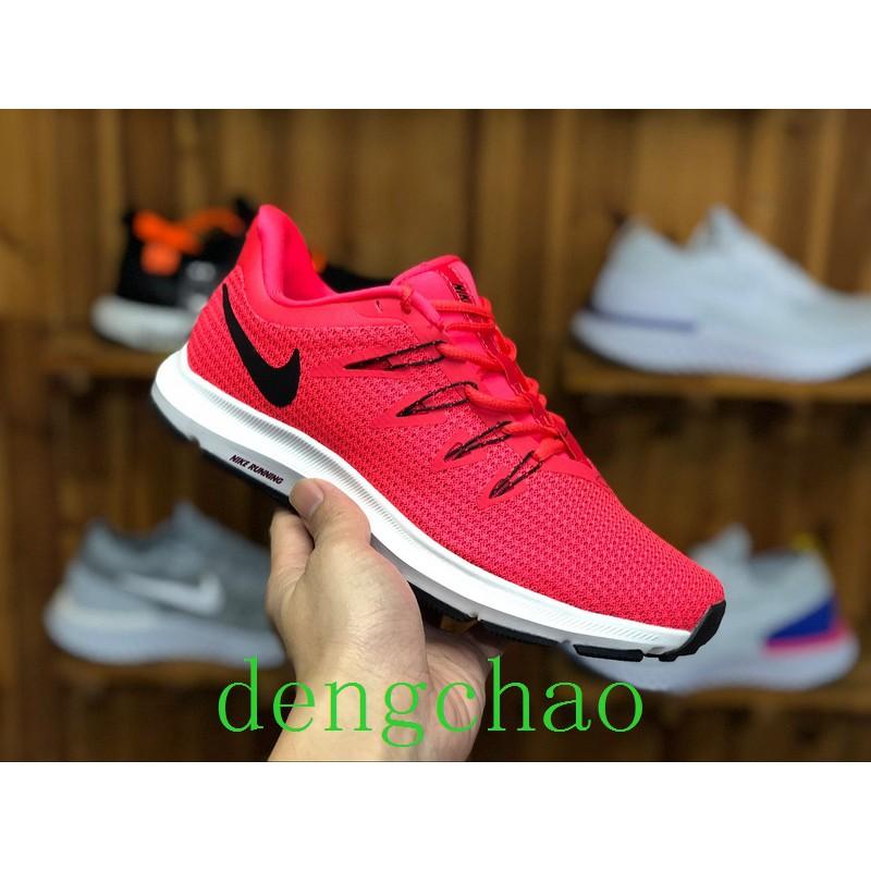 8787c5deacdf6 Fashion Nike QUEST Moon Landing1.5 Women Running Sports Shoes AA7412 601