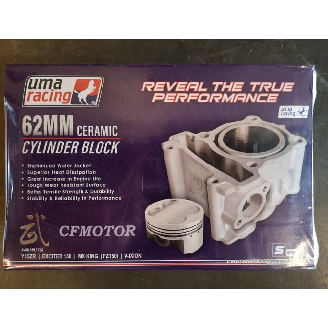 UMA RACING Y15ZR Y15 / LC135 CERAMIC BLOCK OPEN WATER JACKET - (62MM)