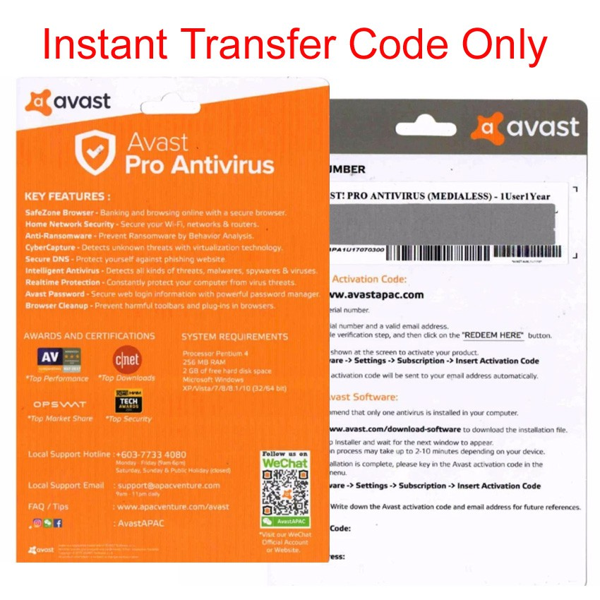 avast 18 digit activation key