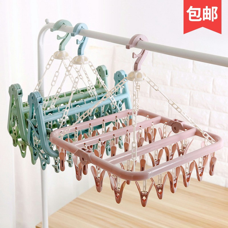 fbcf05fbccdc1 drying rack - Home Storage   Organization Online Shopping Sales and  Promotions - Home   Living Sept 2018