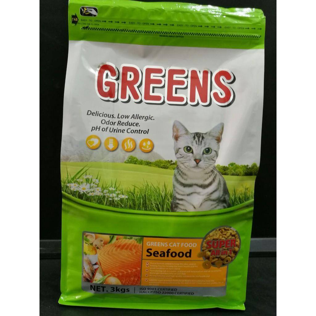 Greens Cat Food Malaysia