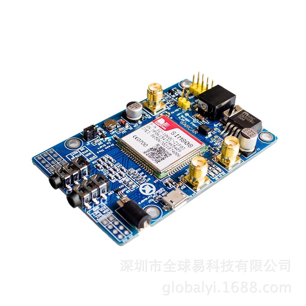 SIM808 Network With GPS Antenna GSM GPRS Mini Support SIM Professional  Electronic Module Development Board