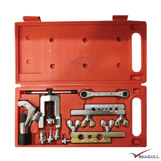 DSZH Flaring Swaging Tool Set Tube Cutter Pipe Repair Refrigeration  Expander (CT-278)