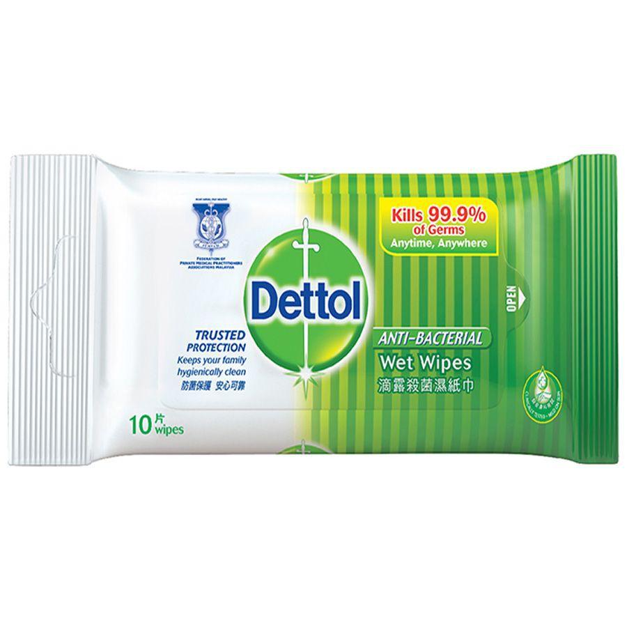 Dettol Anti Bacterial Sensitive Wipes 10s Value Pack 1 Carton 24 Bodywash Lasting Fresh 450ml X 3 Pcs Shopee Malaysia