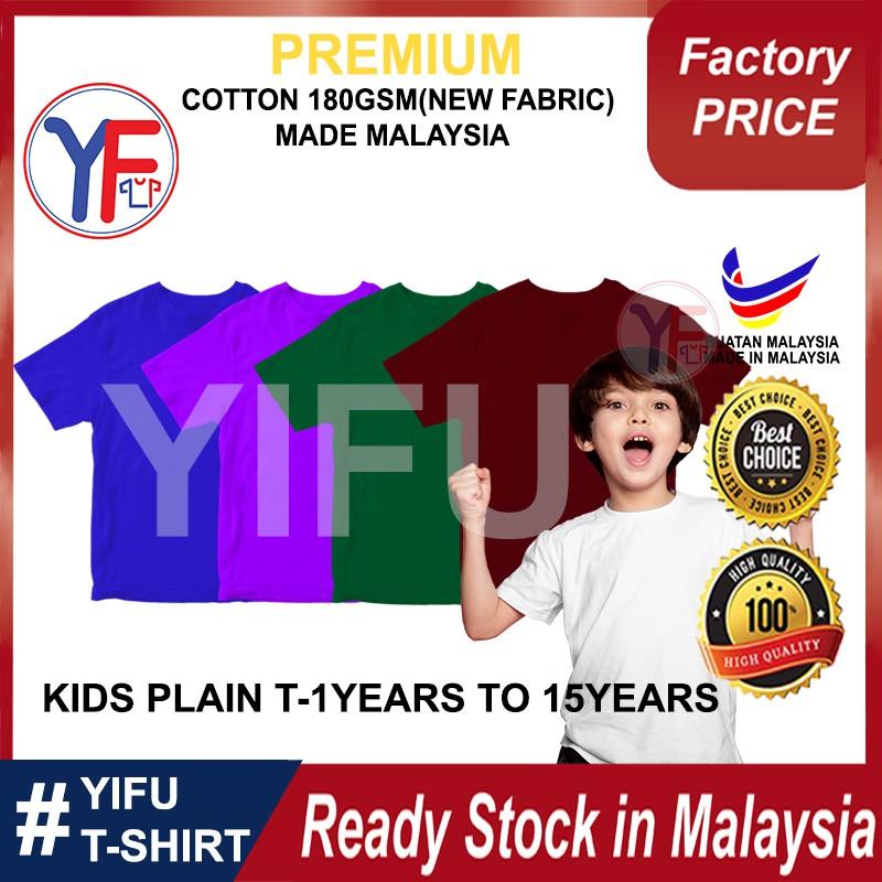 YIFU KIDS JERSEY COTTON ROUND NECK T-SHIRT UNISEX / BAJU KOSONG BUDAK -MAROON/DARK PURPLE/ROYAL BLUE/GREEN 小孩子单色衣