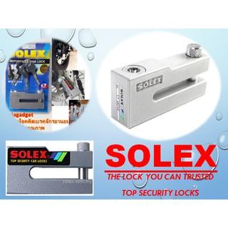 SOLEX MOTORCYCLE DISC BRAKE LOCK