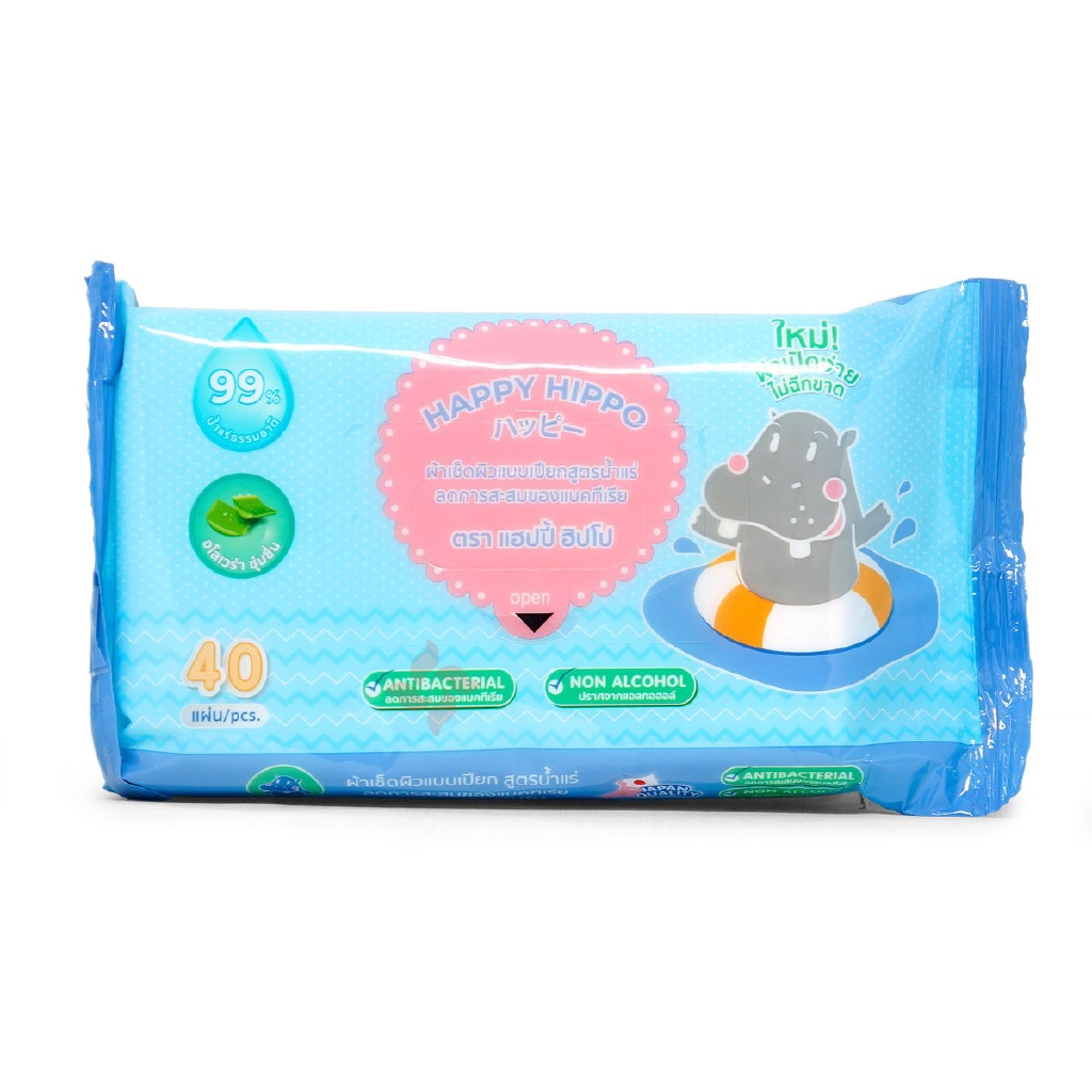HAPPY HIPPO Mineral Wet Wipes Antibacterial Tissues Hydrate No Alcohol (READY STOCK)