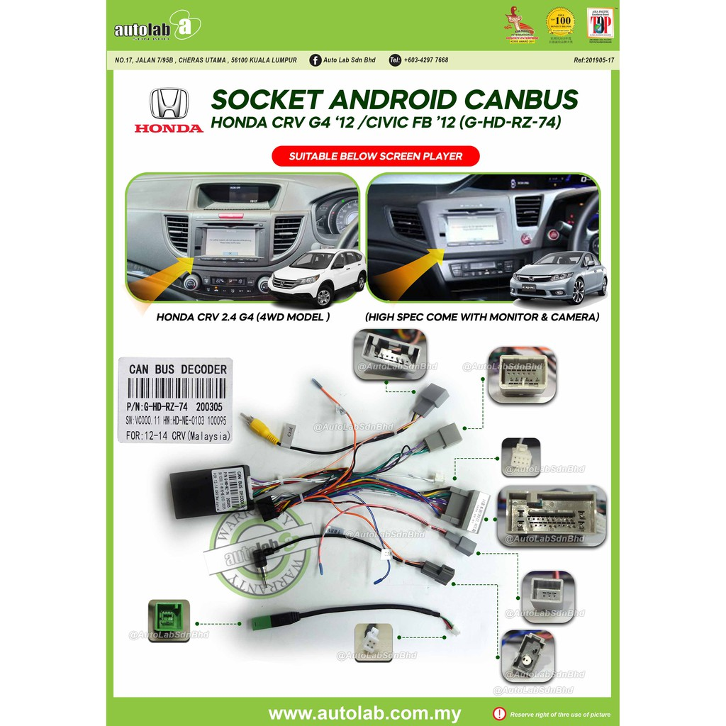 Car Stereo Power Harness Socket with Canbus for Android Player - Honda Civic 2012-2015 / CRV G4 2012-2016