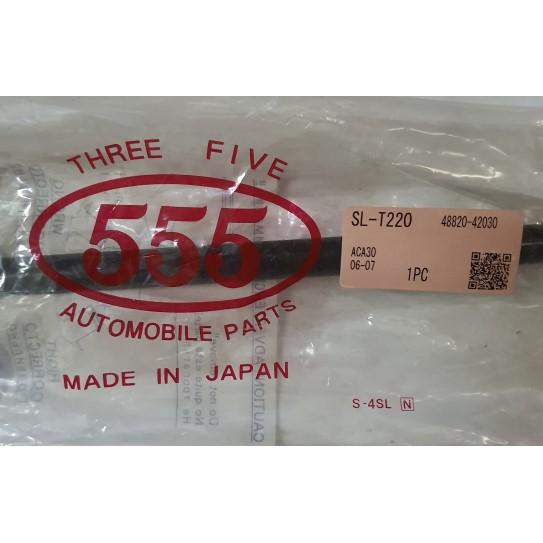 555 Toyota Estima Alphard Vellfire ACR50 GSR50 ANH20 GGH20 GGH30 2007-2015 Front Absorber Stabilizer Link Made In Japan