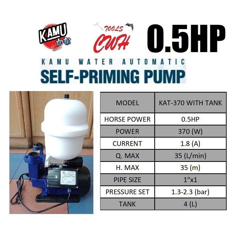 KAMU O.5HP WATER AUTOMATIC SELF PRIMING PUMP WATER PUMP KAT -370 WITH TANK WATER AUTOMATIC SELF PRIMING PUMP WATER PUMP