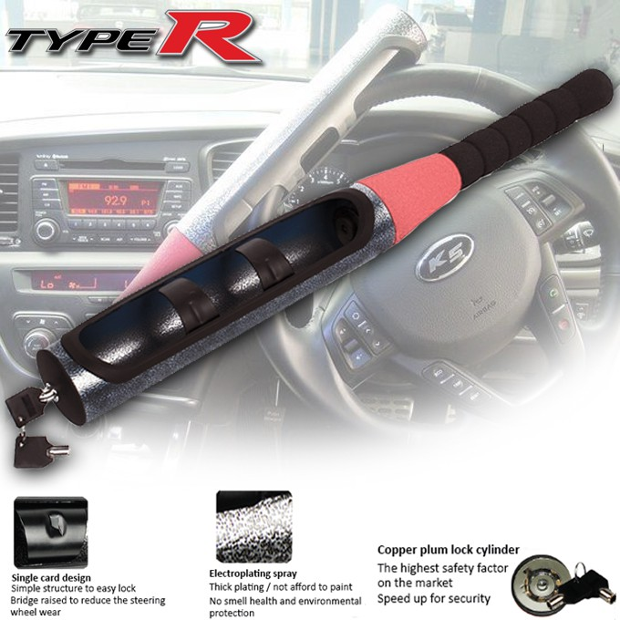 [FREE Gift] BASEBALL STYLE SAFETY GUARD TEMPERED STEEL SHAFT STEERING WHEEL LOCK