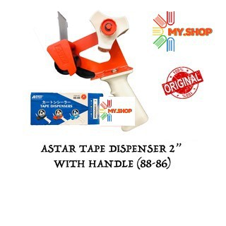 Astar Carton Tape Dispenser 88-86