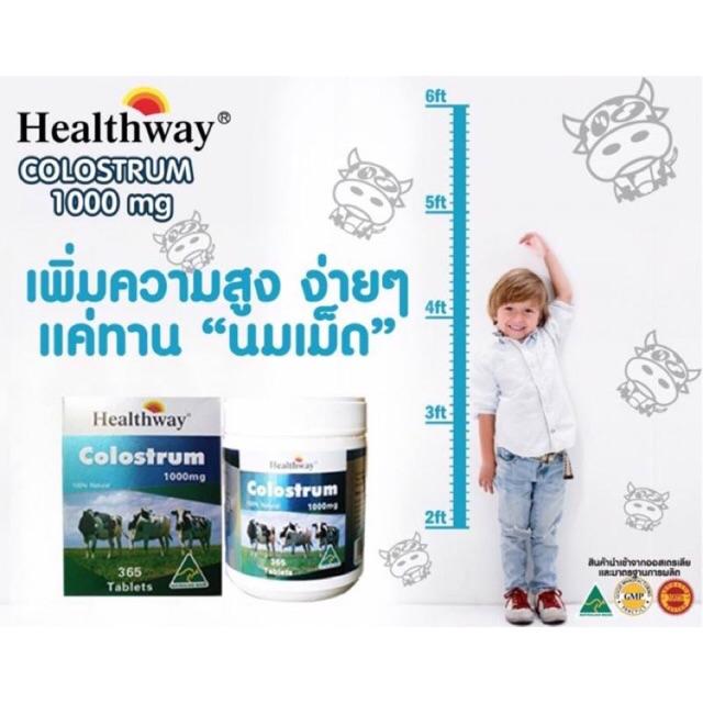 Healthway Colostrum Tablets นมอัดเม็ดเข