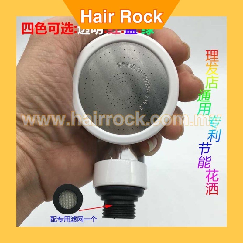 Shampoo Bed Water Saver Aerator Faucet  Shower Head for hairdressing barber shop
