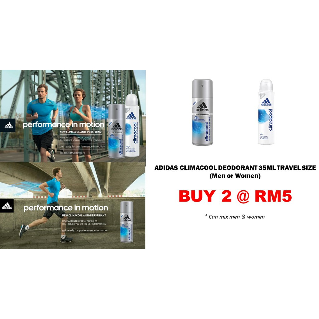 Adidas Climacool Deodorant Spray For Him & For Her (Travel size) Buy 2@RM5