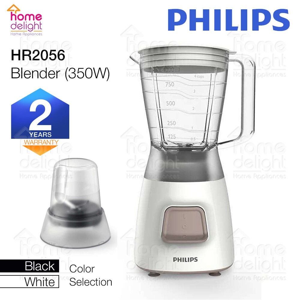 Philips HR2056 /00 Blender (350W)