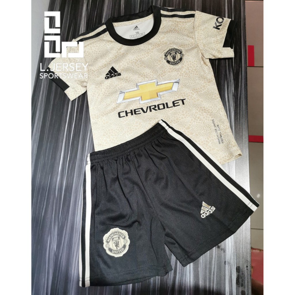 Manchester United Kid Away Season 19/20 CLIMALITE Fans Jersey
