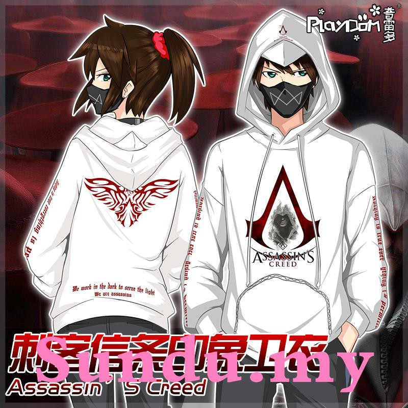 Assassin S Creed Thick Men S Students Winter Games Around Anime