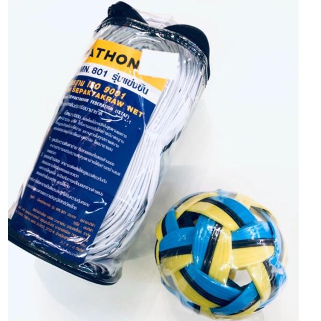 !! FOC SEPAK TAKRAW BALL  MARATHON NETT WITH CABLE !!