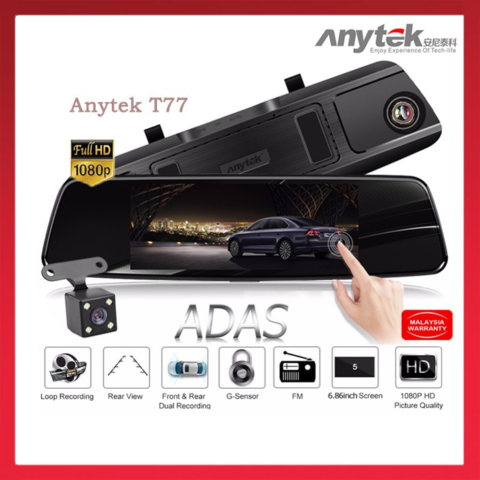 7 inch 1080P Car Rear View Mirror DVR Dual Camera 2.5D CURVED GLASS Anytek T77
