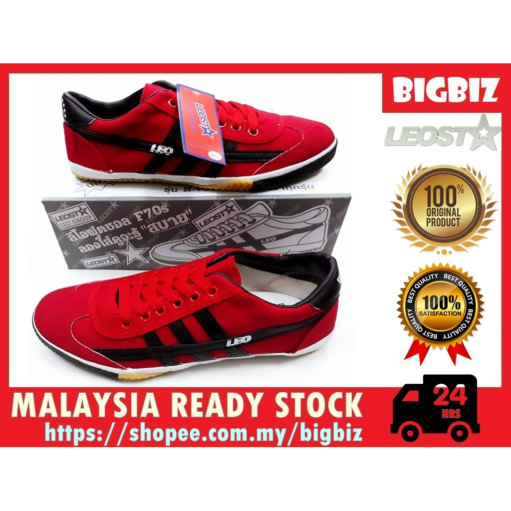 LEO 70\'s Futsal Shoe | Made in Thailand | Red/Black