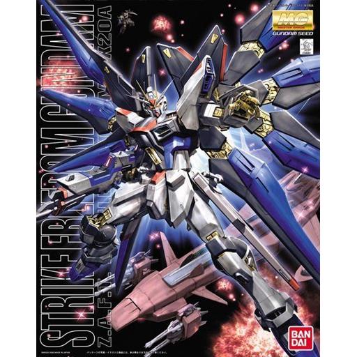 10+ Zgmf X20a Strike Freedom Gundam Mg Images