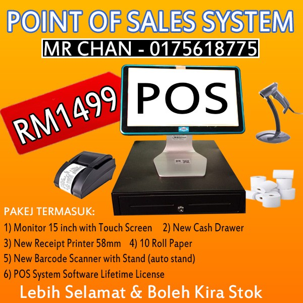 15inch POS Point of Sales System with Touch Screen