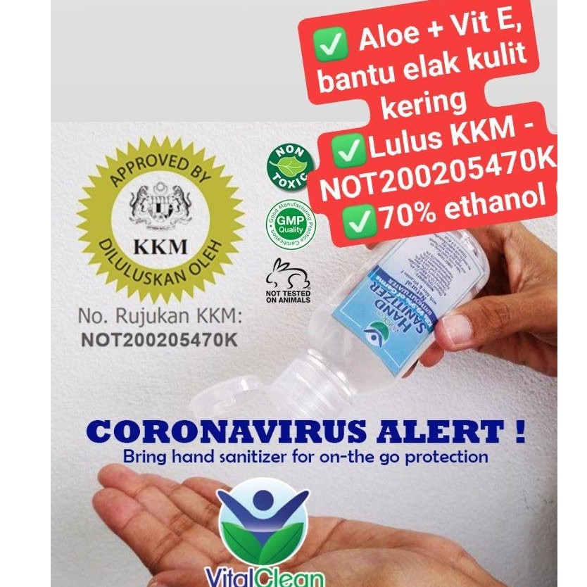 instant hand sanitizer (kkm approved)
