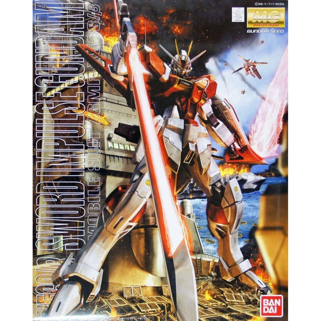 "MSIA Gundam Seed Destiny /""ZGMF-X56S//β SWORD IMPULSE GUNDAM/"" Figure BANDAI"