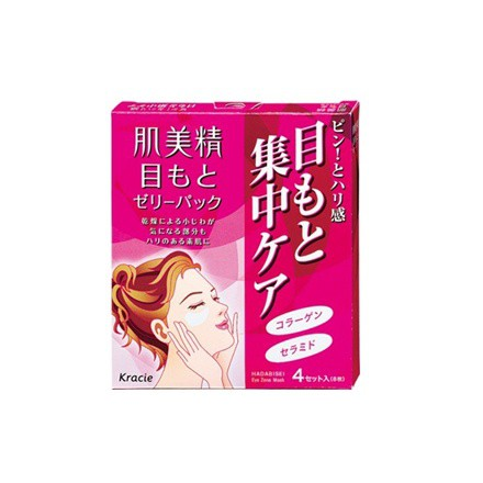 Kracie Hadabisei Moisturizing Wrincle Care for Eye Zone/Eye Pack