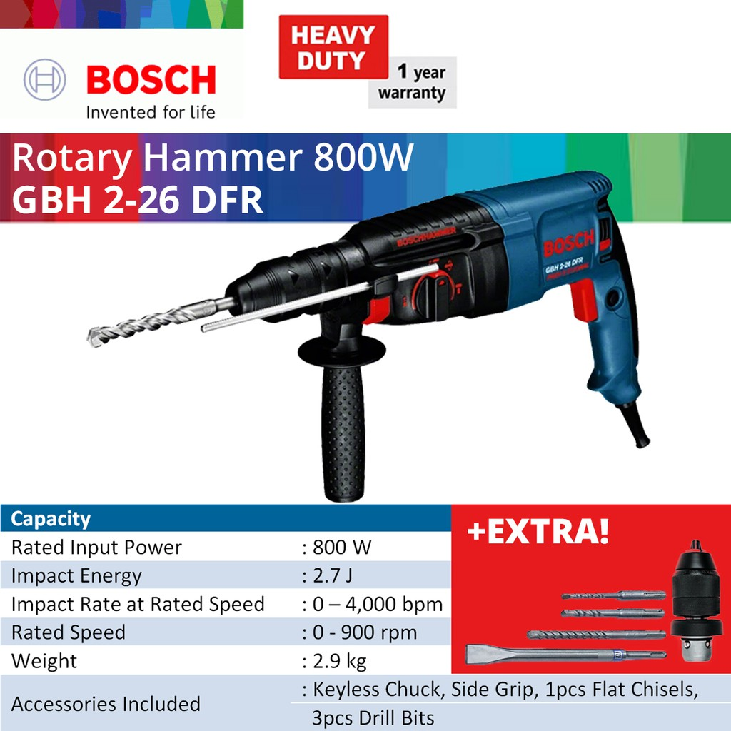 BOSCH GBH 2-26 DFR 3-Modes Rotary Hammer Professional with SDS-Plus 800W (061125476C)