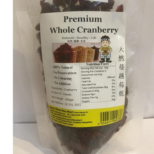 天然蔓越梅干 Premium Whole Cranberry