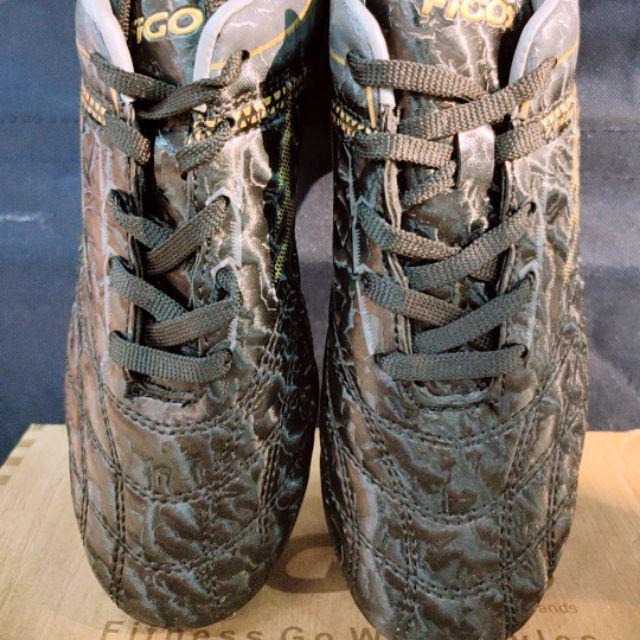 Figos Shoe Football For Junior  !!  !!