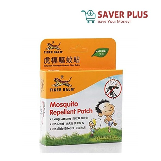 Tiger Balm Mosquito Repellent Patch (10s)