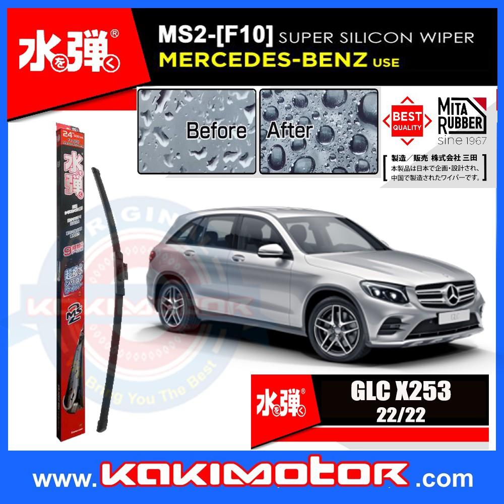 MS2 Mercedes GLC-Class 22/22 Super Silicone Wiper (1 Pair) X253