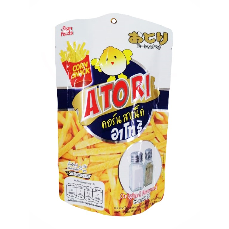 Atori Original Flavoured Corn 3x25g