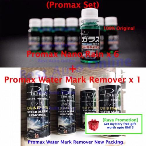 ( Promax Set ) Nano Rain 6 Bottles + Water Mark Remover 1 Bottles