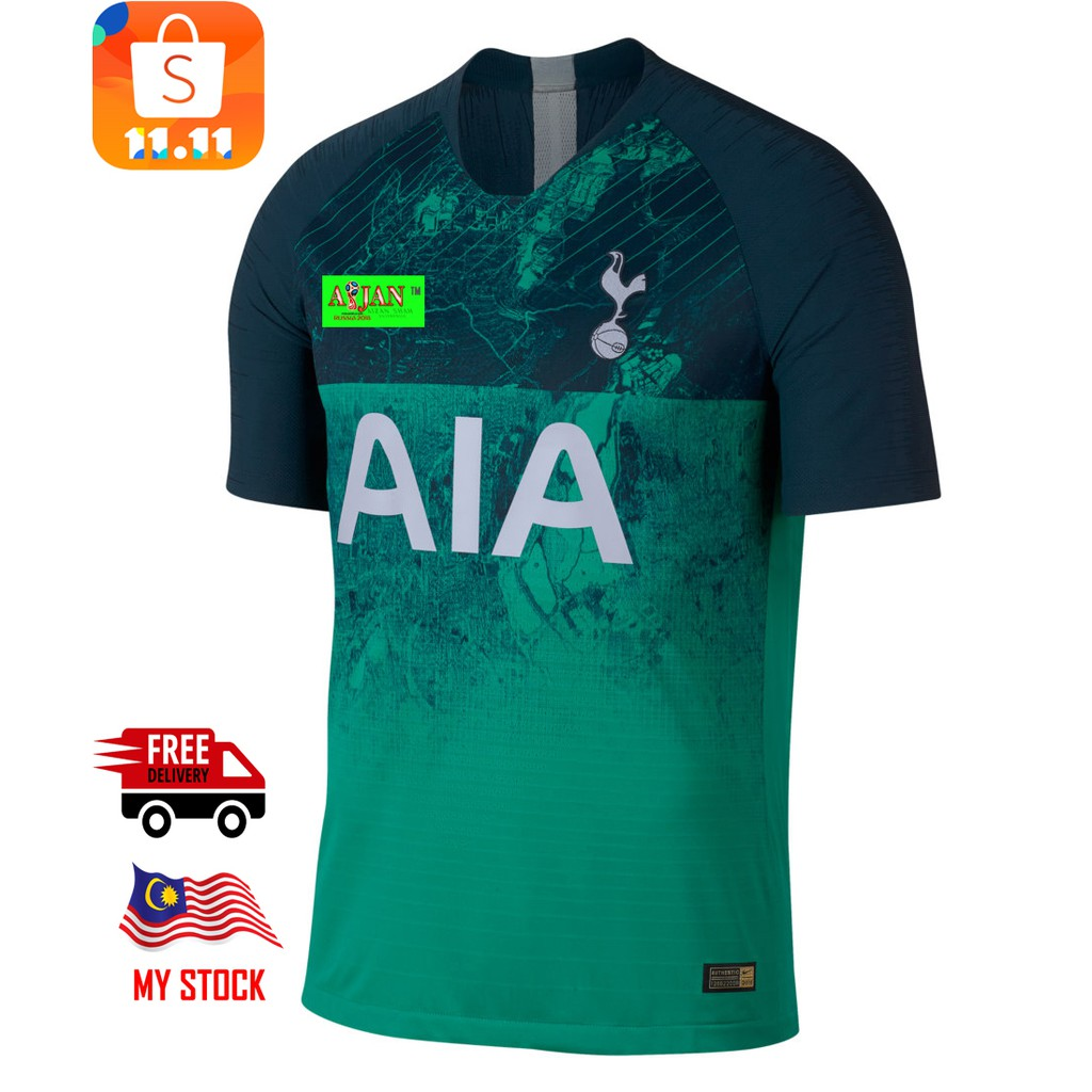 nike jersey - Sports Wear Prices and Promotions - Men s Clothing Dec 2018  8119a86d4