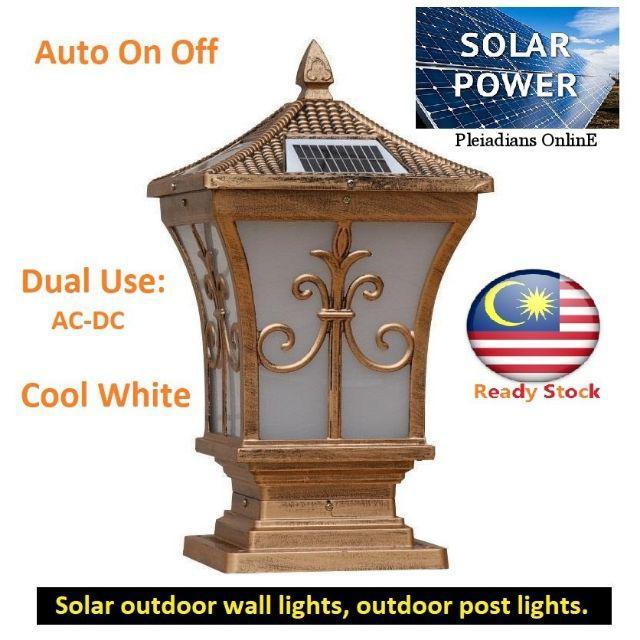 [ READY STOCK ]  Solar powered stigam lights outdoor vintage pillar lamp waterproof villa Ac Dc Dual use