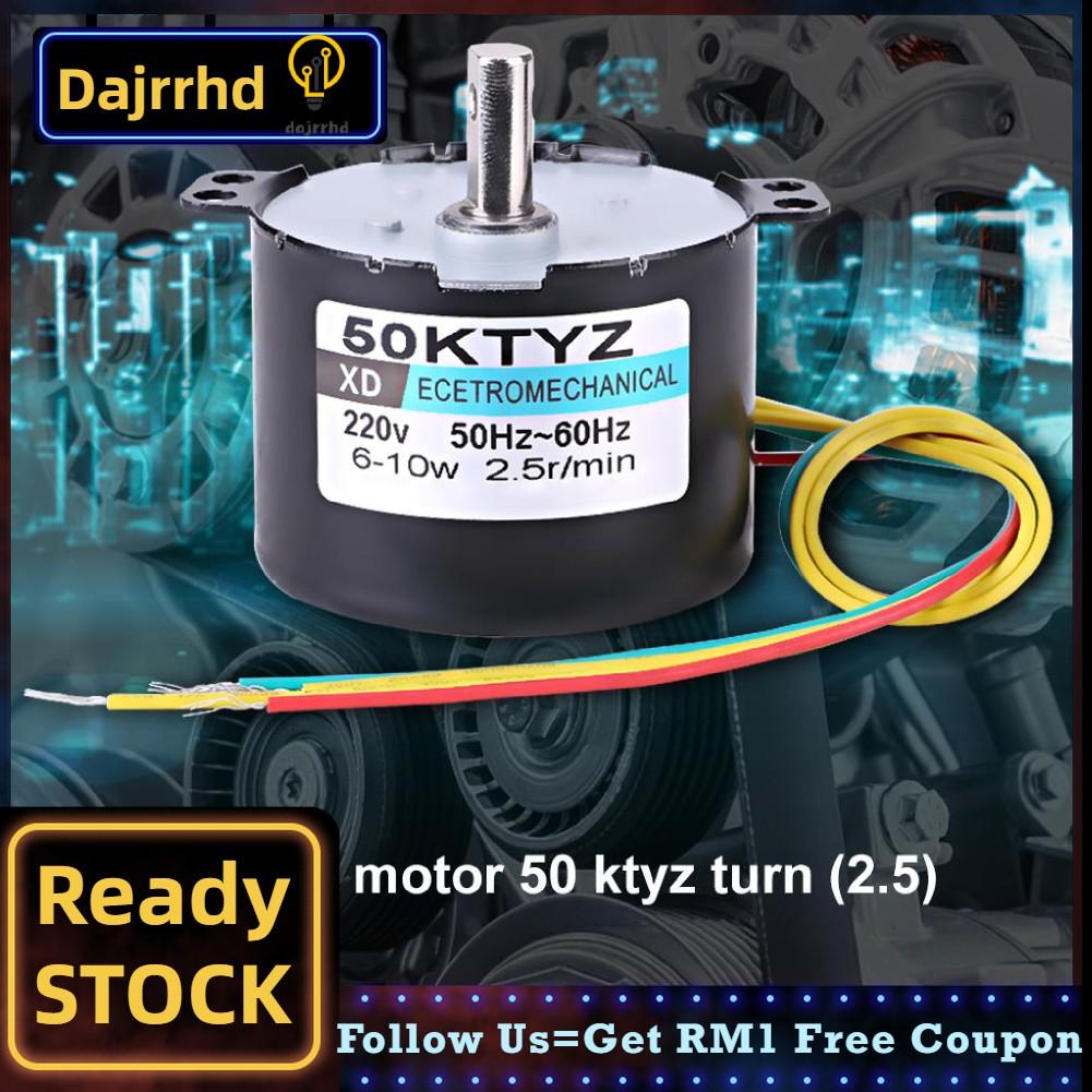 170RPM Permanent Magnet Reducer Motor,High Torsion Adjustable Speeds Reduction Metal Gear Permanent Magnet DC Geared Motor12V 60W