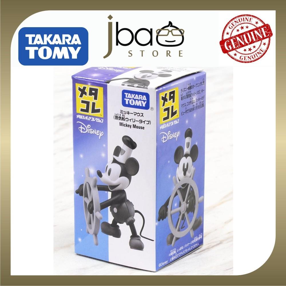 TAKARA TOMY - Disney Motors | Shopee Malaysia