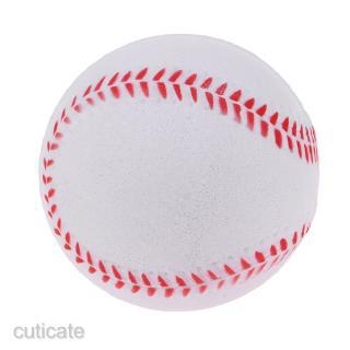 CUTICATE 2X Batting Practice Ball Safety PU Soft Training Baseball Softball Kids Toy