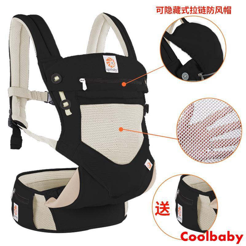 baby products婴儿背带前后两用前抱式多功能外出轻便简易横抱宝宝背袋抱娃神器