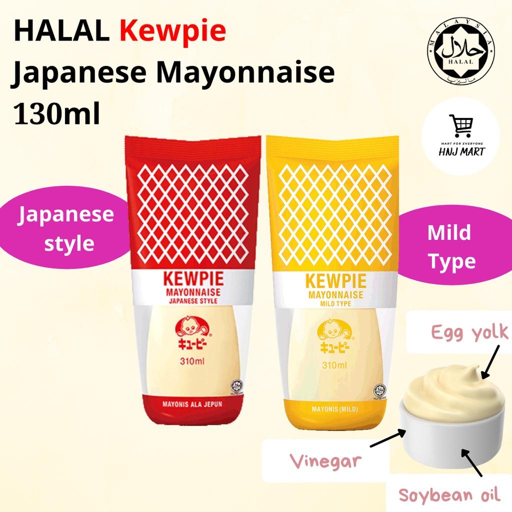 Halal Kewpie Healthy Japanese Mayonnaise 130ml Japanese Style/Mild Rendah Lemak Less Calorie Mayonnaise Sihat