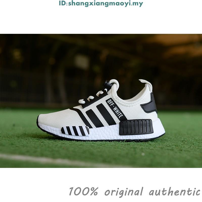789d9e8e3e853 ProductImage. ProductImage. Vogue! ADIDAS x G*cci kids NMD R1 Primeknit PK  Boost Sneaker ...