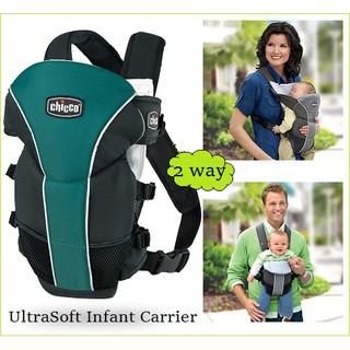 b897cbd6b67 ... CHICCO 2 Way Baby Carrier UltraSoft Infant Carrier. like  2