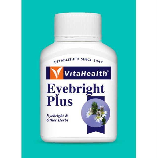 Vitahealth Eyebright Plus 130's (Exp :05/2020)