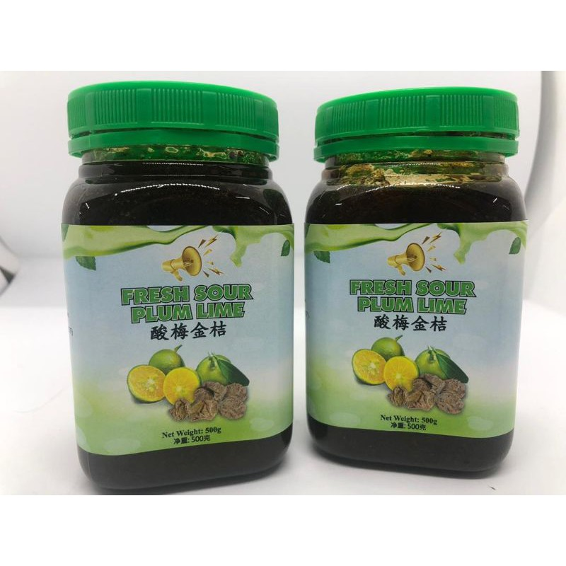 Sour Plum Lime 酸梅金桔 (500g) Halal Asam Boi