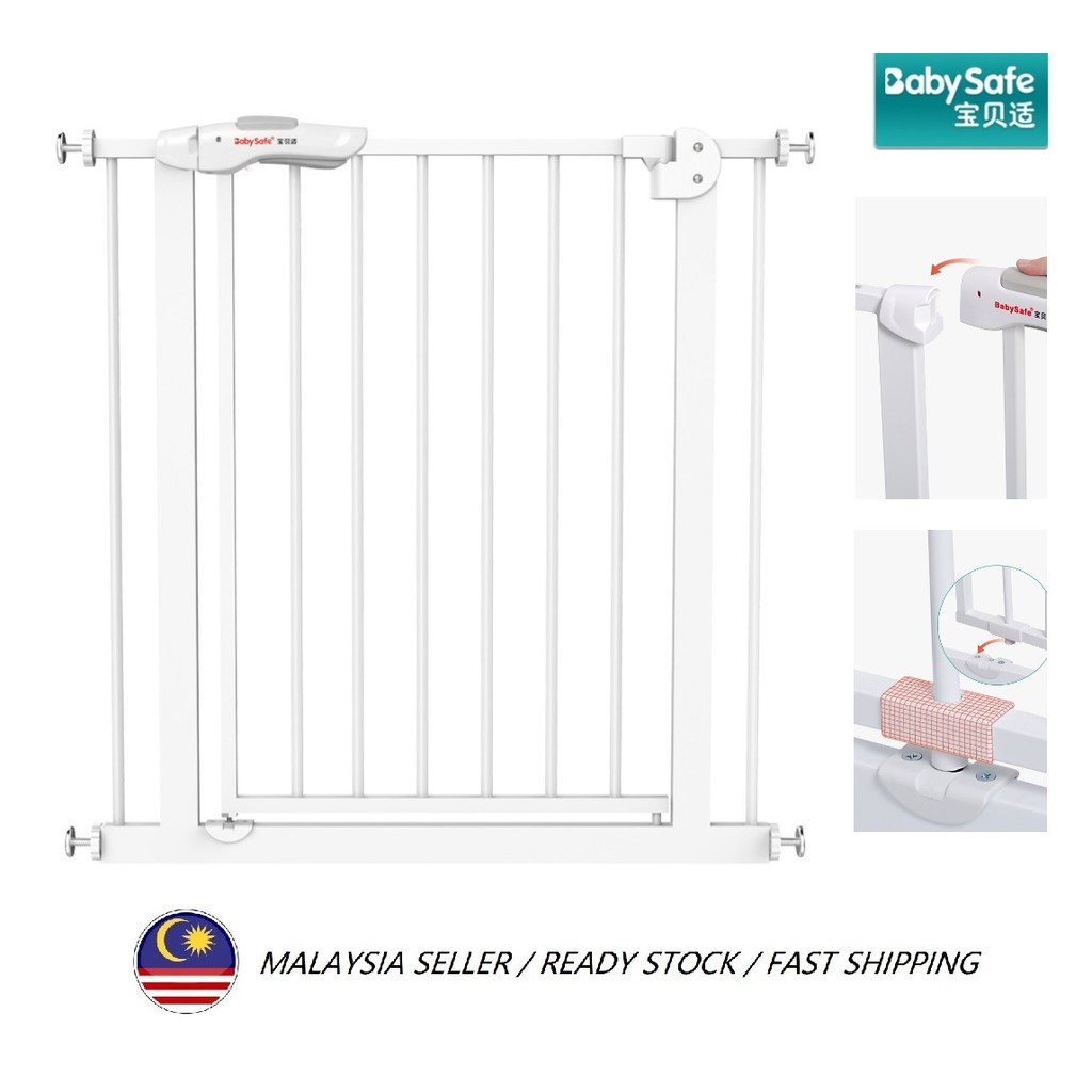 Baby Safe Auto Lock Baby Safety Gate / Baby Pagar (Suitable 75cm   84cm)