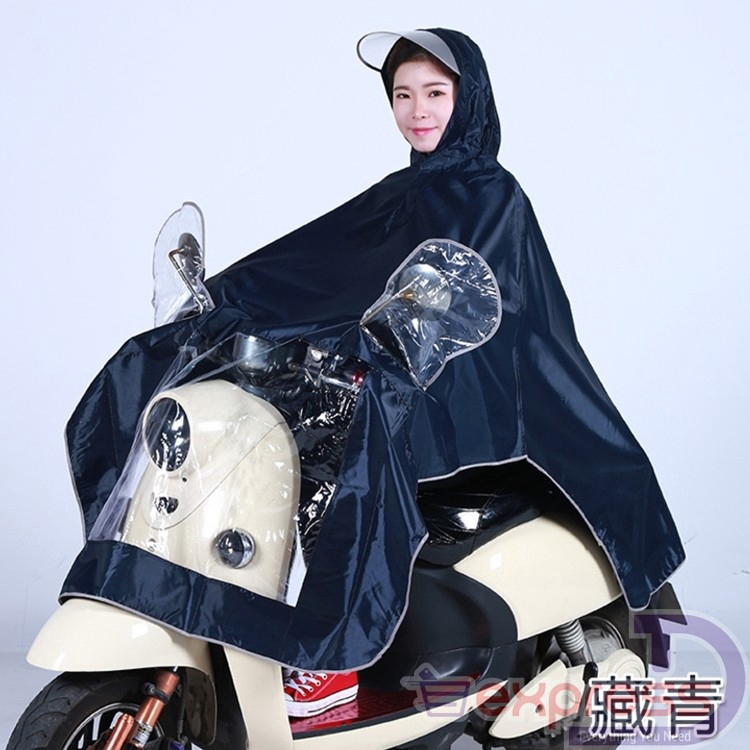 Motorcycle Scooter Rain Cape Bike Cycling Raincoat Waterproof Jacket Lengthen Sleeveless Rain Cloak